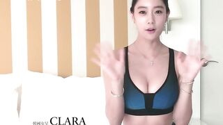 Clara Lee - K-pop