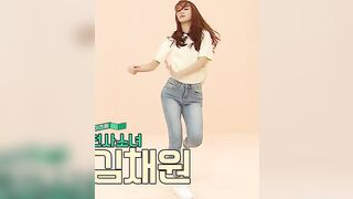 IZONE - Chaewon a hidden treasure - K-pop